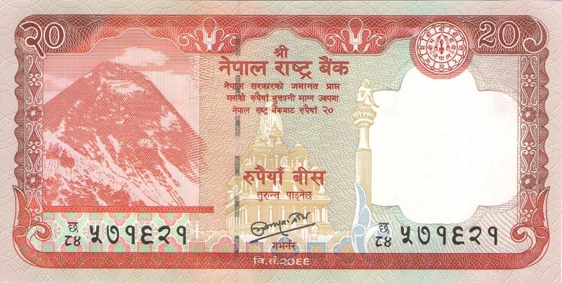 Банкнота номиналом 20 рупий. Непал. 2012 год цены онлайн