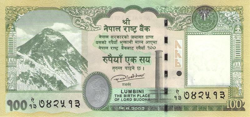 Банкнота номиналом 100 рупий. Непал. 2015 год цены онлайн