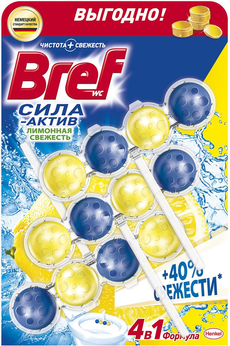 Чистящее средство для унитаза Bref Сила-Актив Лимонная Свежесть 3х50г чистящее средство для унитаза bref сила актив свежесть лаванды 50г