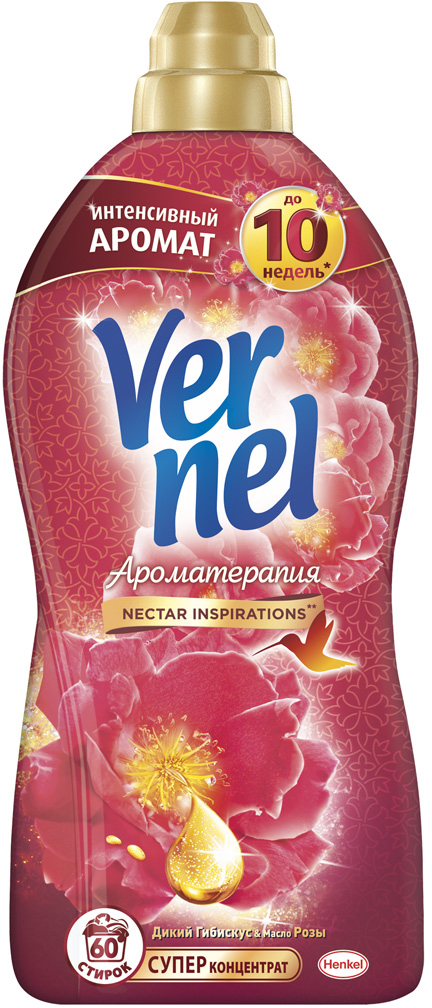 Кондиционер для белья Vernel Арома