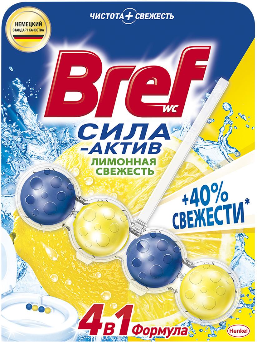 Чистящее средство для унитаза Bref Сила-Актив Лимонная Свежесть 50г чистящее средство для унитаза bref сила актив свежесть лаванды 50г