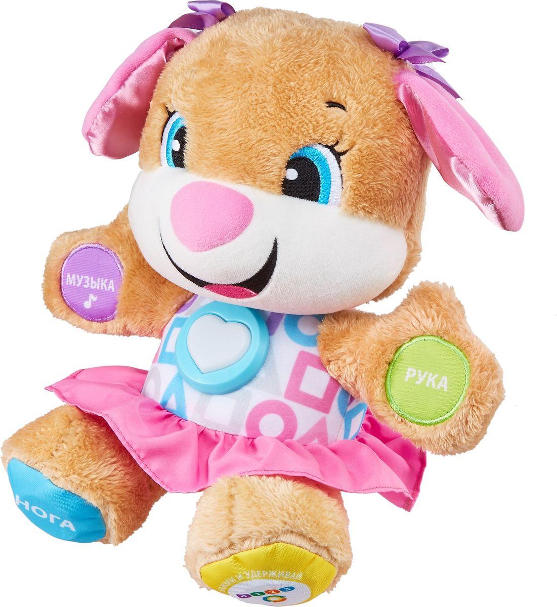 Fisher-Price Развивающая игрушка Сестричка Ученого щенка