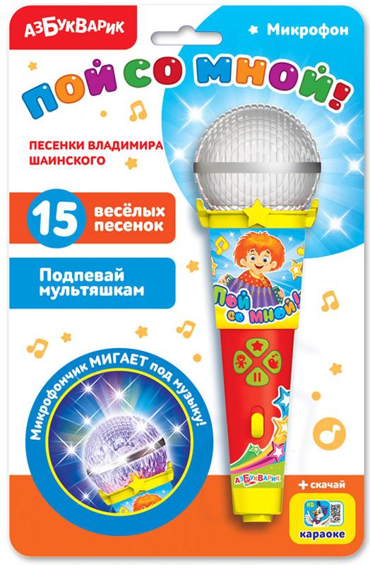 Азбукварик Электронная игрушка Микрофон Песенки В.Шаинского скачать музыку на samsung