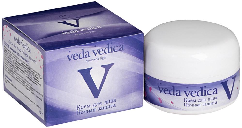 Крем для лица Veda Vedica Ночная защита, 50 мл масло для проблемной кожи псораведика от псориаза 100 мл veda vedica для лица