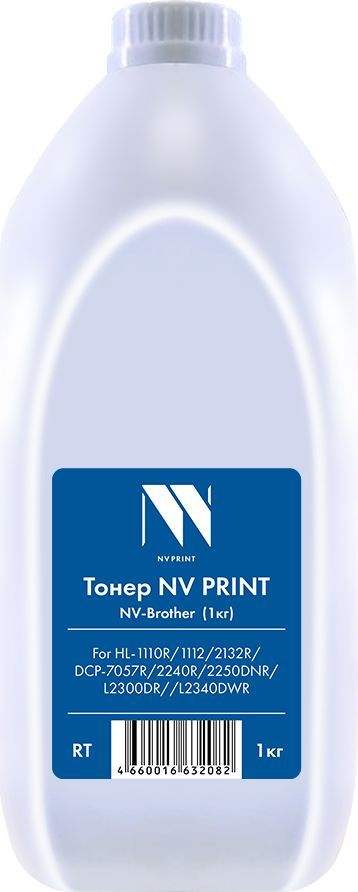 Тонер NV Print для принтера Brother картридж nv print для brother dcp 1510r tn 1075t dcp 1512r dcp 1612wr hl 1210wr
