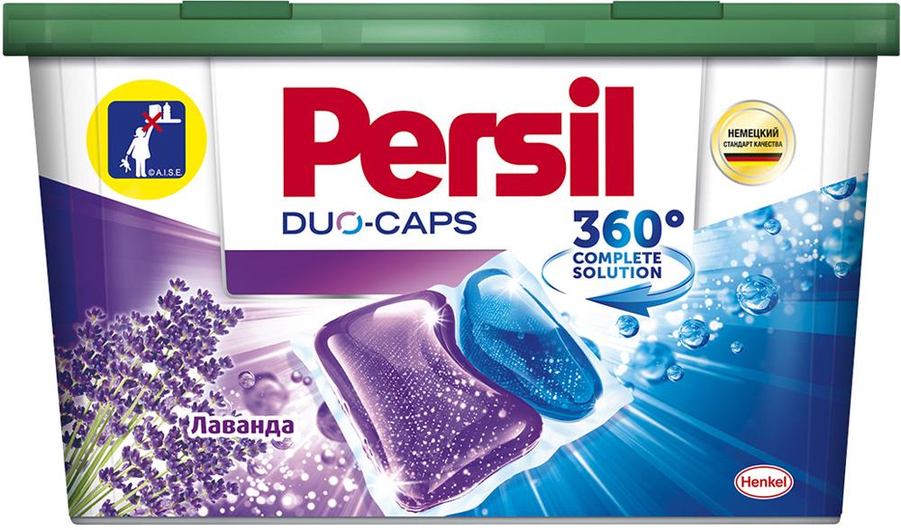 Капсулы для стирки Persil