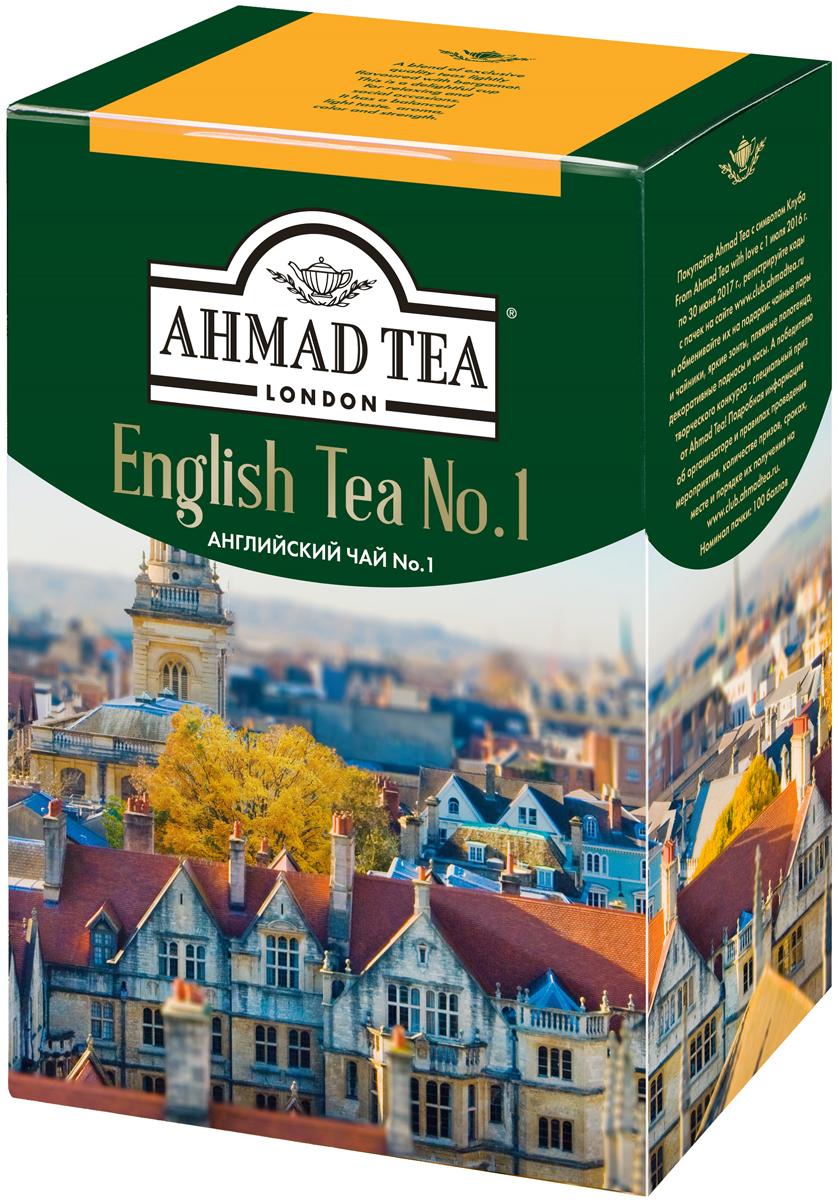 Ahmad Tea English Tea No.1 черный чай, 200 г black tea anhua two thousand tea senior handmade mahogany base baishaxi mahogany base