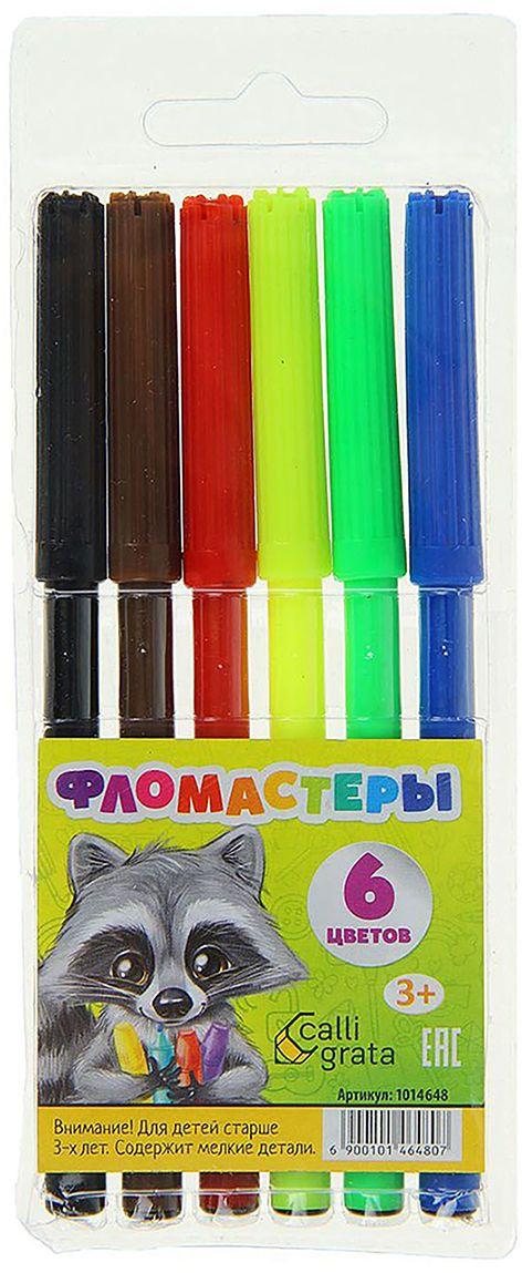 Calligrata Набор фломастеров 6 цветов 1014648