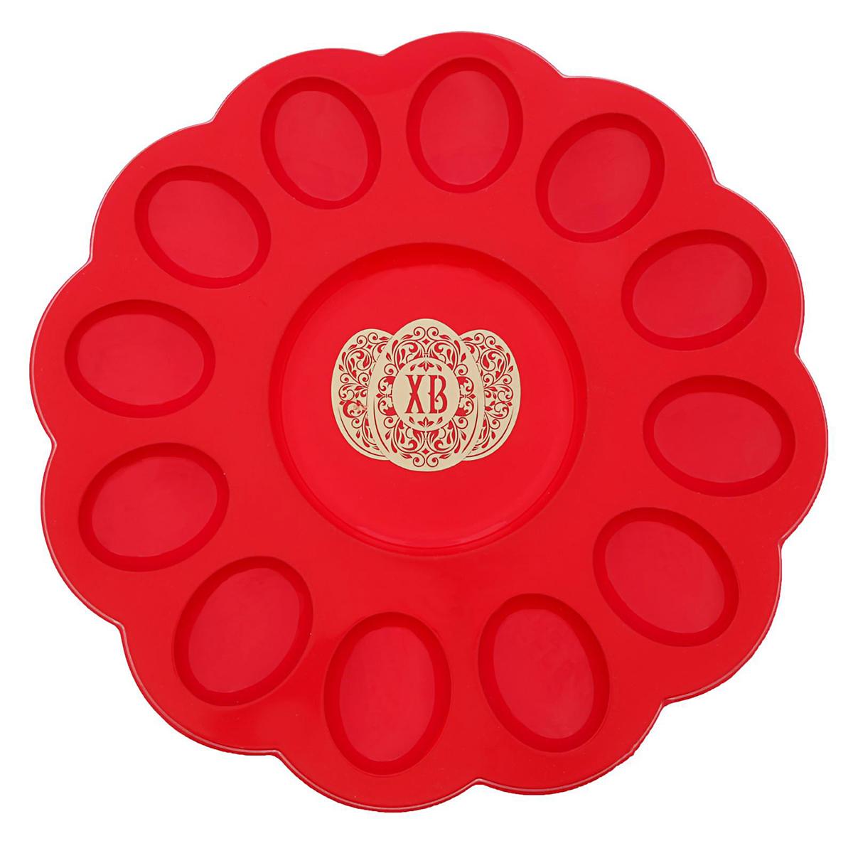 Подставка для яйца ХВ. Яйца, цвет: красный, на 12 яиц и кулич, 30 х 30 см. 1653909 подставка для яйца городетская на 8 яиц и кулич 24 х 25 см 1653890