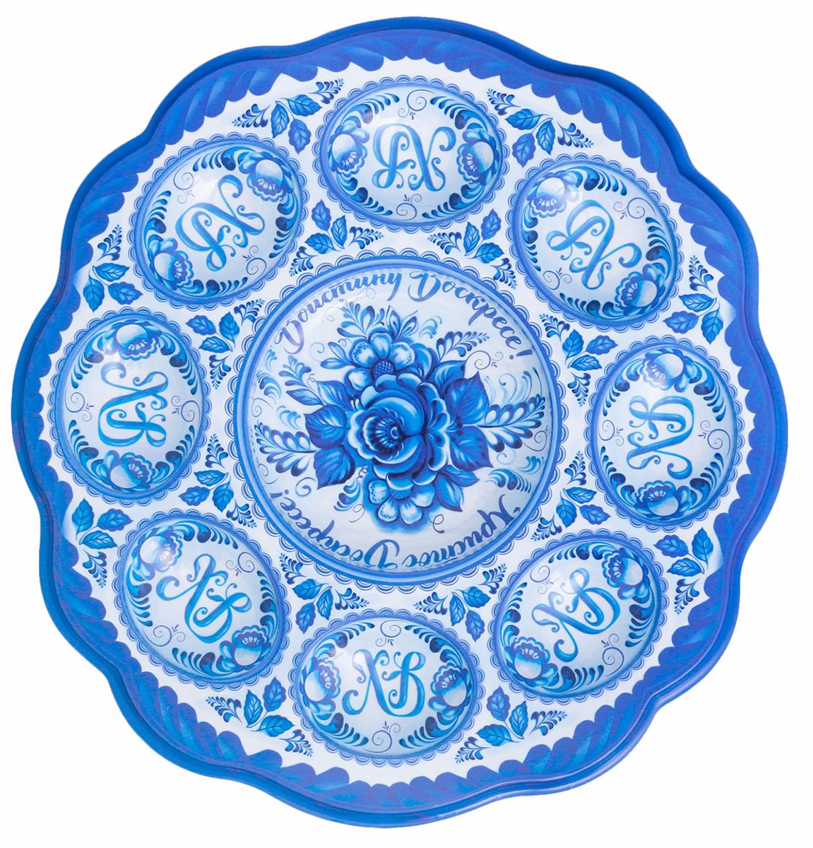 Подставка для яйца Христос Воскресе! Гжель, цвет: голубой, на 8 яиц, 24 х 25 см. 2634332 подставка для яйца городетская на 8 яиц и кулич 24 х 25 см 1653890