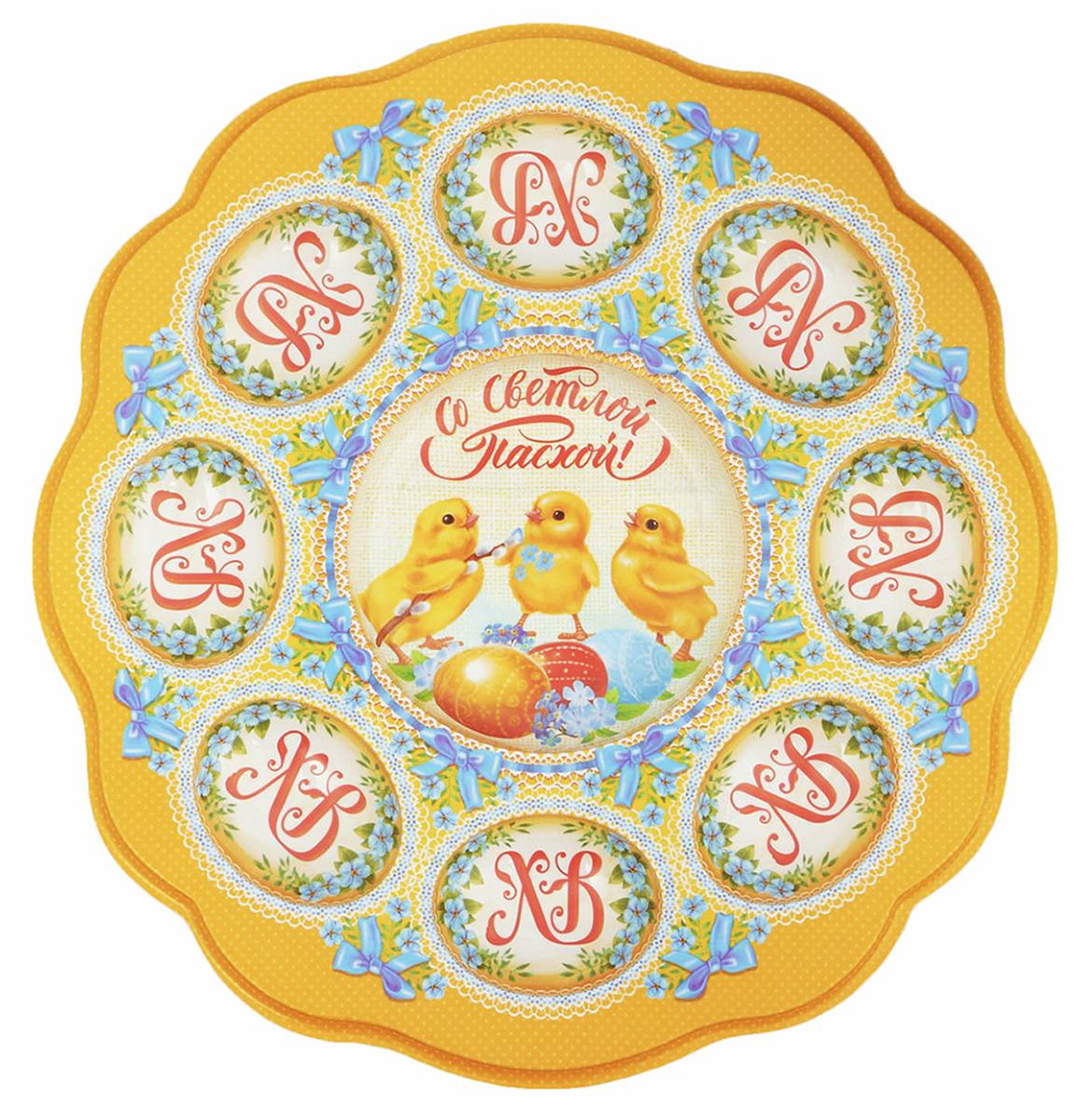 Подставка для яйца Цыплята, на 8 яиц, 24 х 25 см. 2634336 подставка для яйца городетская на 8 яиц и кулич 24 х 25 см 1653890