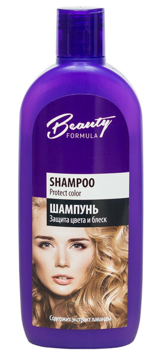 Шампунь для волос Mon Platin BF02 цена