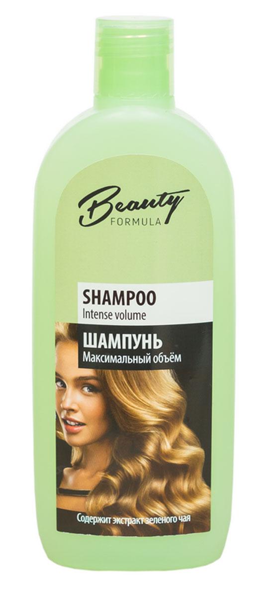 Шампунь для волос Mon Platin BF04 цена