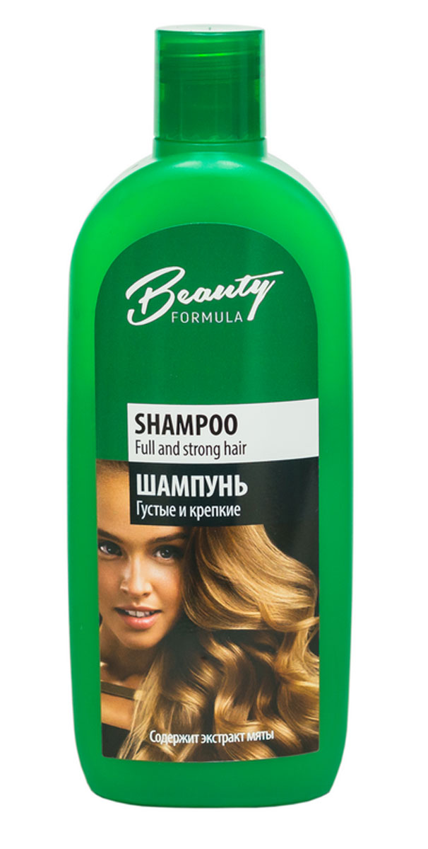 Шампунь для волос Mon Platin BF06 цена