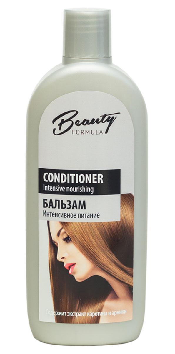 Mon Platin Бальзам Интенсивное питание для всех типов волос Beauty Formula, 250 мл цена