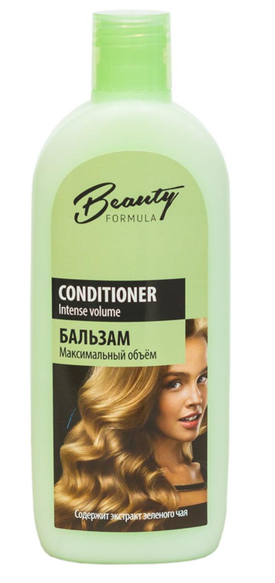 Mon Platin Минеральный бальзам Максимальный объём для всех типов волос Beauty Formula, 250 мл цена