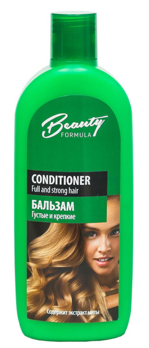 Mon Platin Бальзам Густые и крепкие для тонких и ослабленных волос Beauty Formula, 250 мл цена