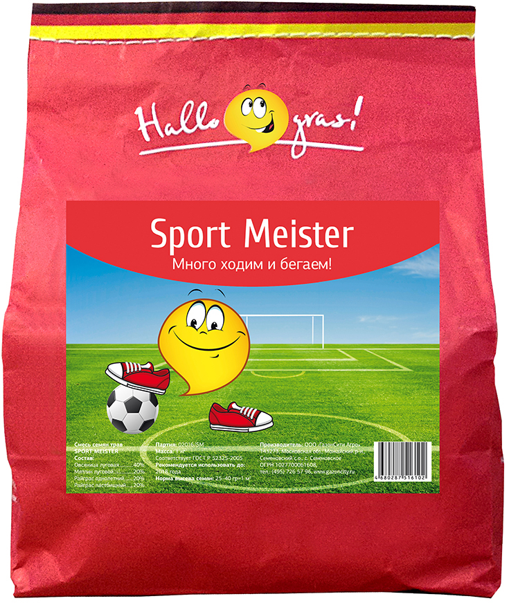 цена на Газон Hallo Gras Sport Meister Gras, 1 кг