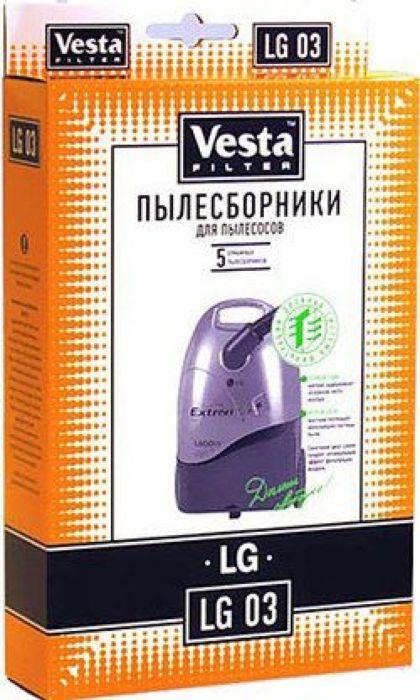 Vesta filter LG 03 комплект пылесборников, 5 шт комплект пылесборников vesta filter lg 03 5 шт