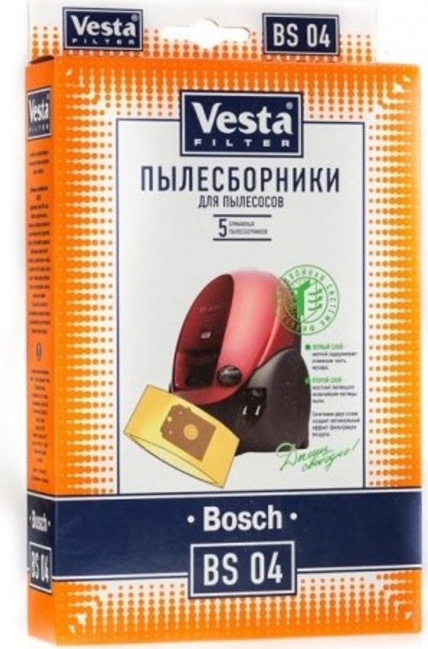 Vesta filter BS 04 комплект пылесборников, 5 шт стоимость