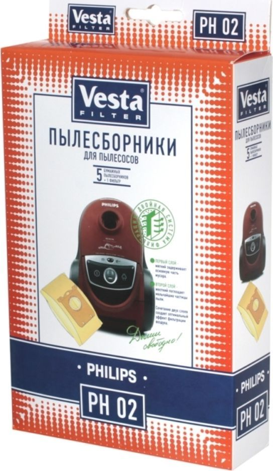 Vesta filter PH 02 комплект пылесборников, 5 шт water ionizer purifier filter lcd touch control alkaline acid machine ph 3 5 10 5 auto cleaning 6000l filter water purification