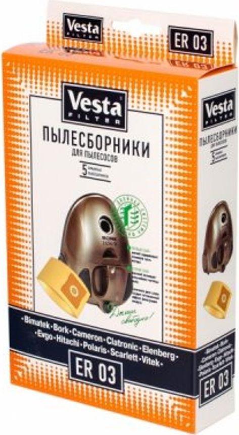 Vesta filter ER 03 комплект пылесборников, 5 шт комплект пылесборников vesta filter er 02 5 шт