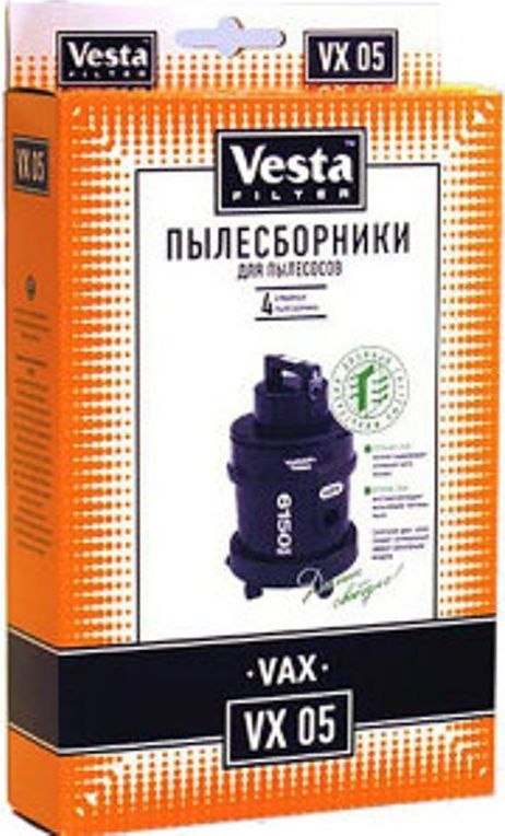 Комплект пылесборников Vesta filter VX 05, 4 шт