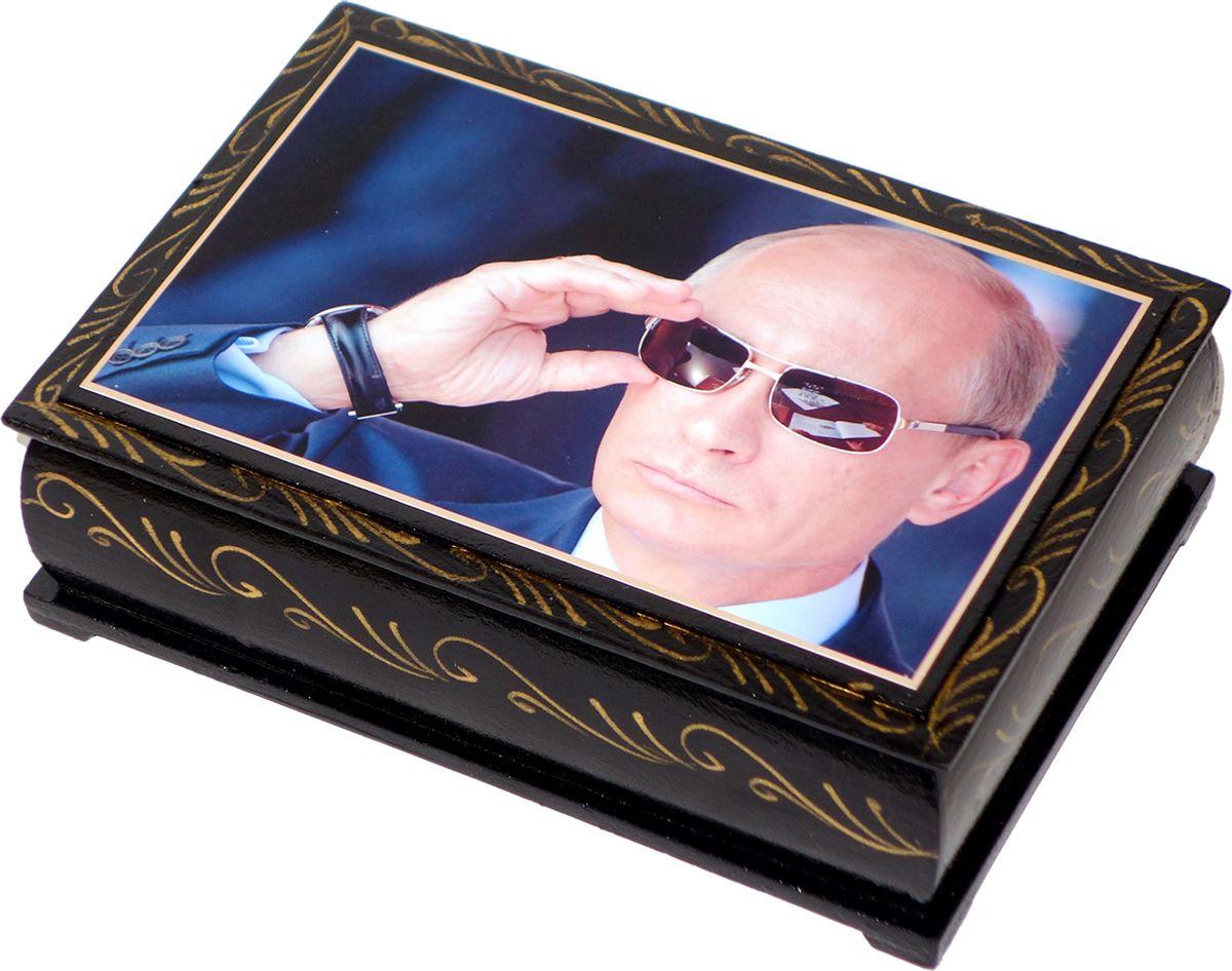 Кремлина Путин В. В. курага шоколадная с грецким орехом конфеты, 150 г кремлина микс чернослив с грецким орехом курага с грецким орехом финик инжир в шоколаде 1 кг