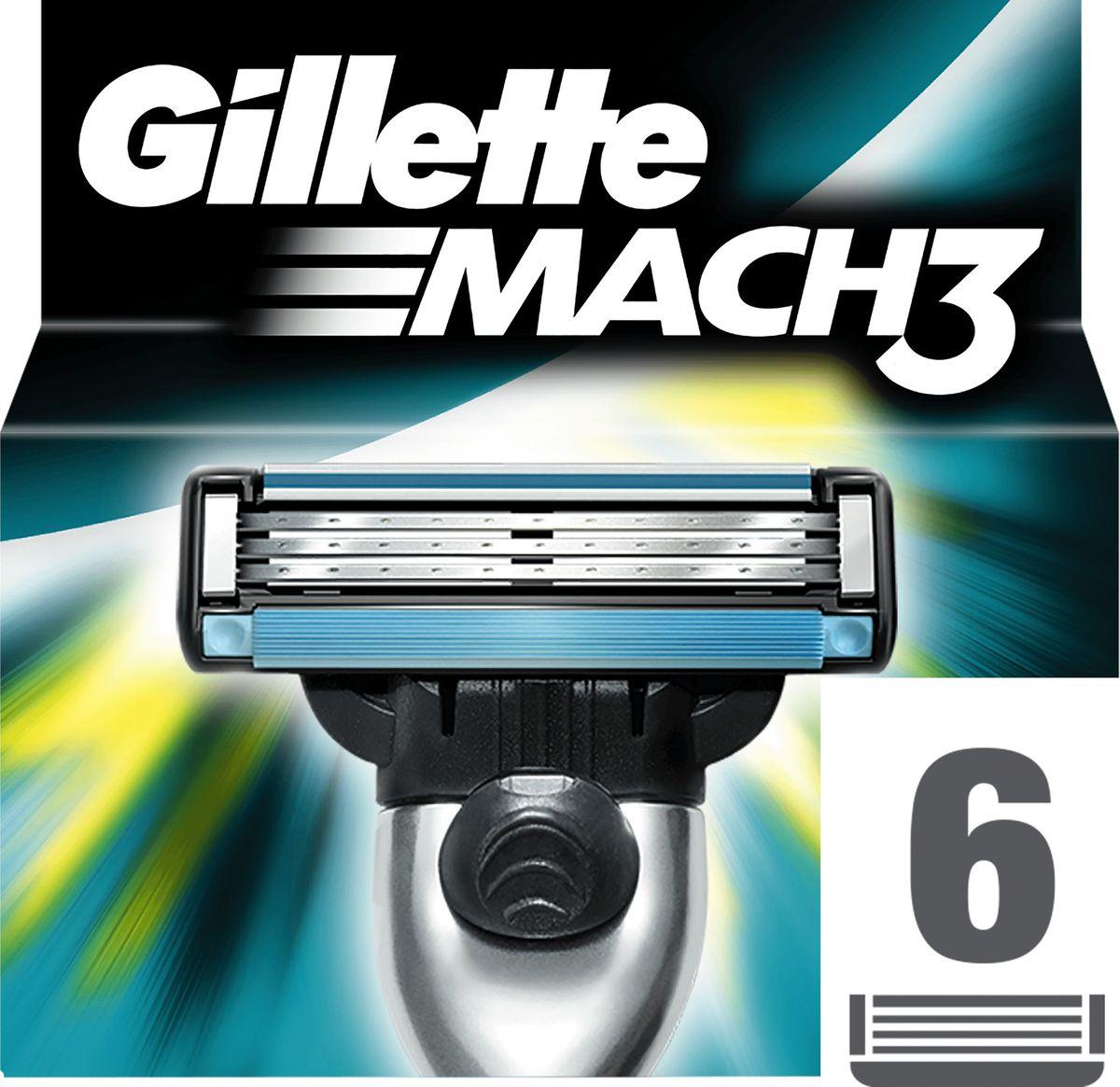 Сменные Кассеты Gillette Mach3 для Мужской Бритвы, 6 шт