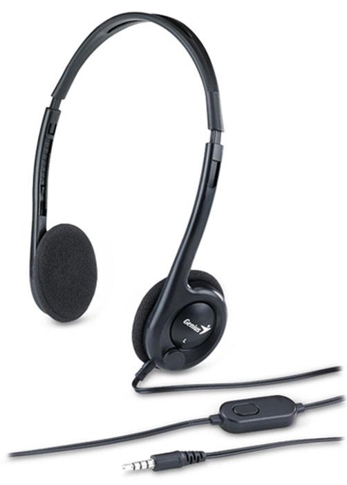 Компьютерная гарнитура Genius HS-M200C Single, Black