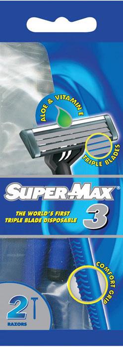 Super-Max 3 Одноразовые станки с тройным лезвием, 2 шт цена