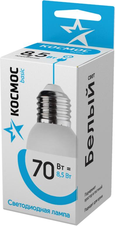 """Лампа светодиодная Космос """"Шарик"""", 220V, нейтральный свет, цоколь E27, 8.5W"""