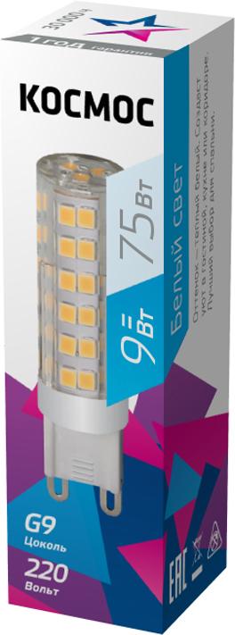 """Лампа светодиодная Космос """"Стандарт"""", 220V, нейтральный свет, цоколь G9, 9W"""