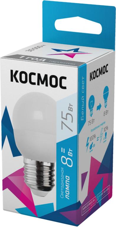 """Лампа светодиодная Космос """"Шарик"""", 220V, нейтральный свет, цоколь E27, 8W"""
