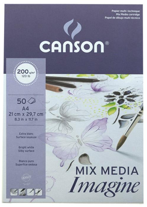 Фото - Canson Альбом для графики Imagine 21 х 29,7 см 50 листов canson альбом для смешанных техник xl mix media 14 8 х 21 см 15 листов