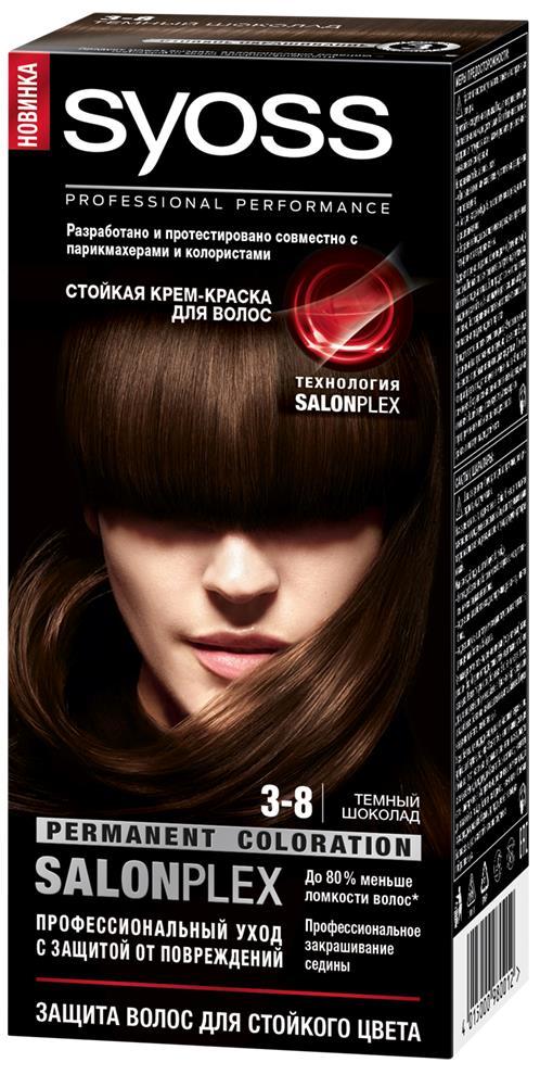 Syoss Color Краска для волос оттенок 3-8 Темный шоколад, 115 мл9393138Откройте для себя профессиональное качество окрашивания с красками Syoss, разработанными и протестированными совместно с парикмахерами и колористами. Превосходный результат, как после посещения салона. Высокоэффективная формула закрепляет интенсивные цветовые пигменты глубоко внутри волоса, обеспечивая насыщенный, точный результат окрашивания и блеск волос, а также превосходное закрашивание седины. Кондиционер SYOSS «Защита Цвета- с комплексом Pro-Cellium Keratin и Провитамином Б5 способствует восстановлению волос изнутри – для сильных волос и стойкого, насыщенного цвета, полного блеска.