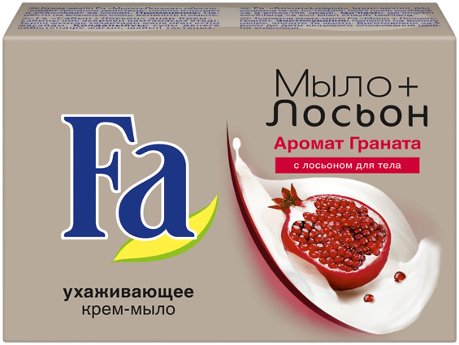 Fa Мыло Кусковое Мыло+лосьон гранат, 90 г