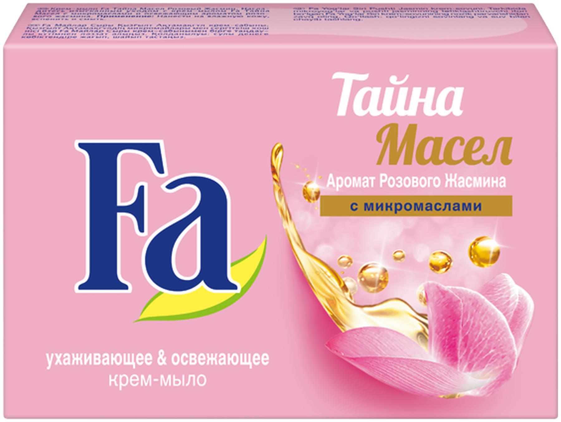Fa Крем-мыло Кусковое Тайна масел Розовый жасмин, 90 г