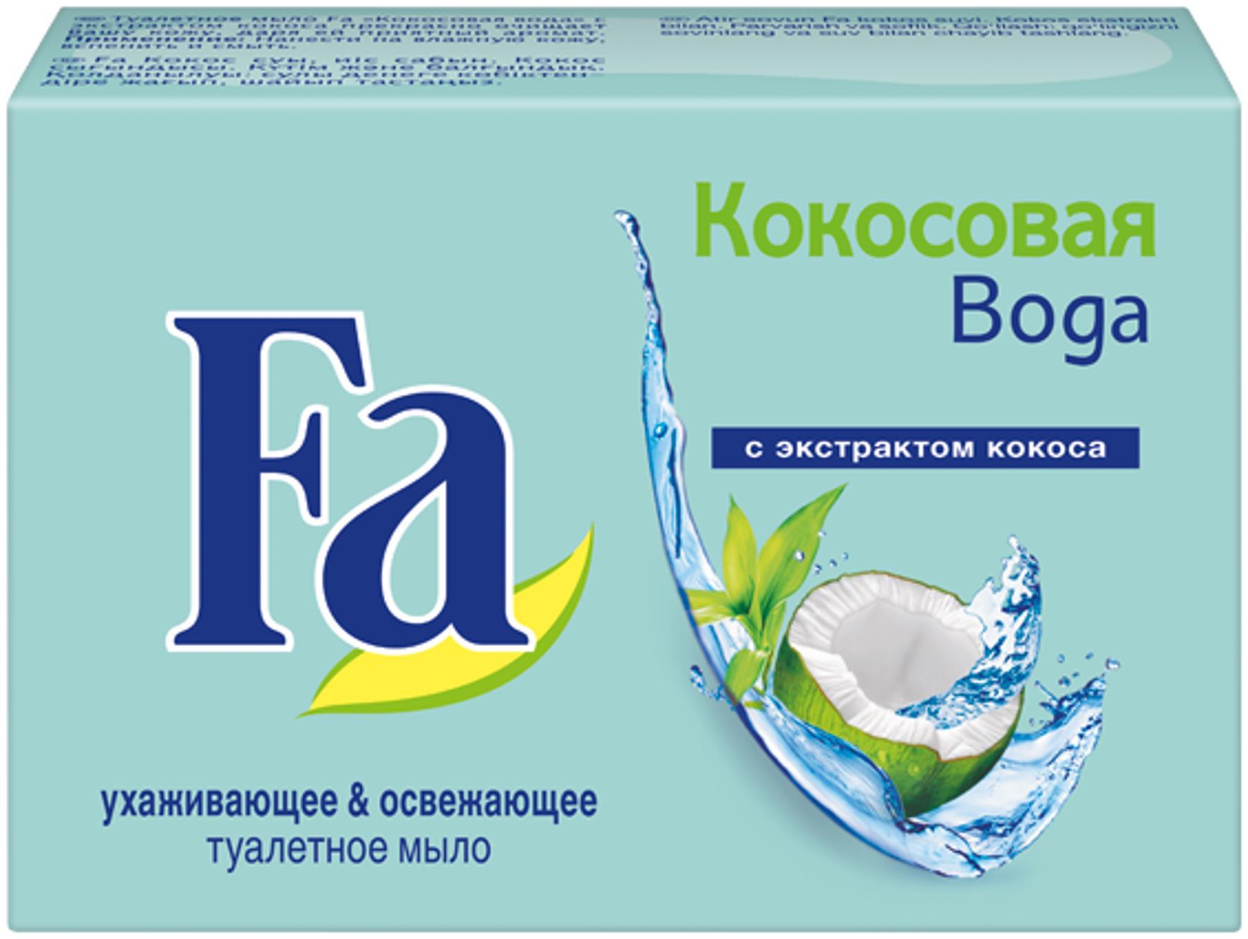 FA Кусковое мыло Кокосовая вода, 90 г