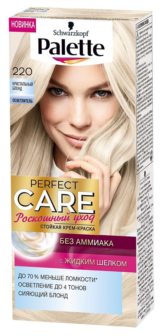 Palette Perfect Care Крем-краска оттенок 220 Кристальный блонд, 110 мл цена