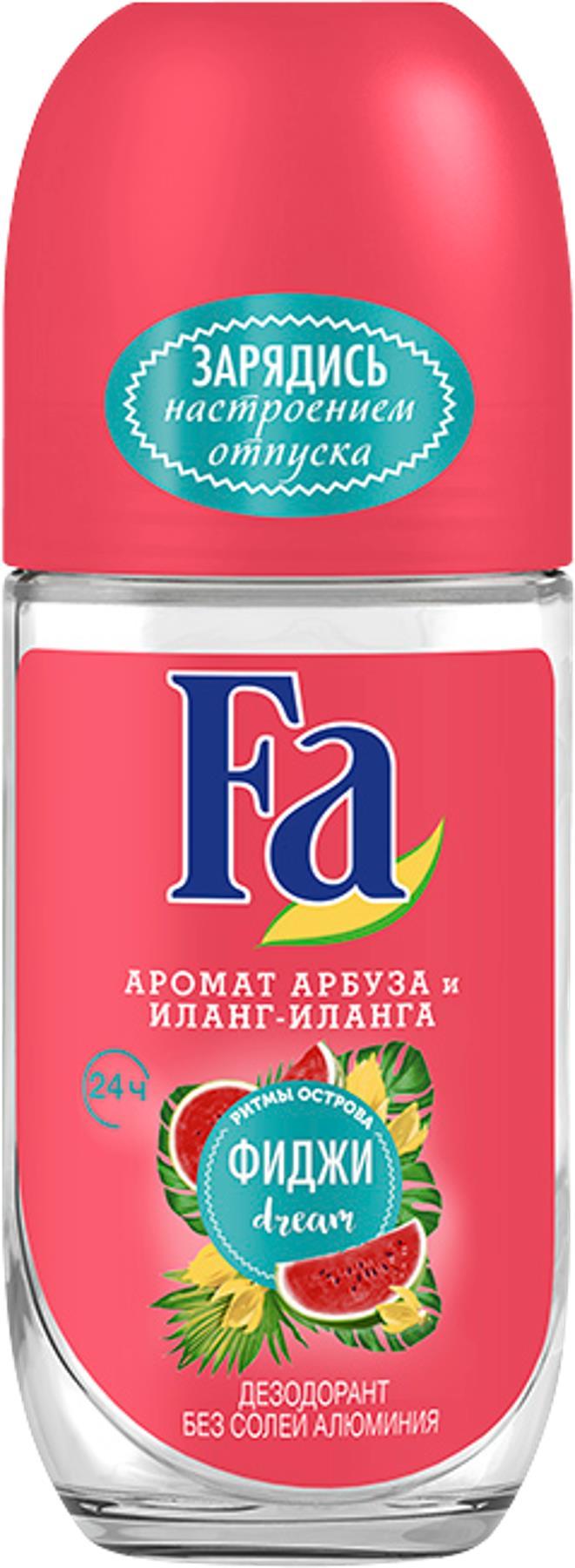 FA Дезодорант роликовый Ритмы Острова Фиджи Dream, 50 мл