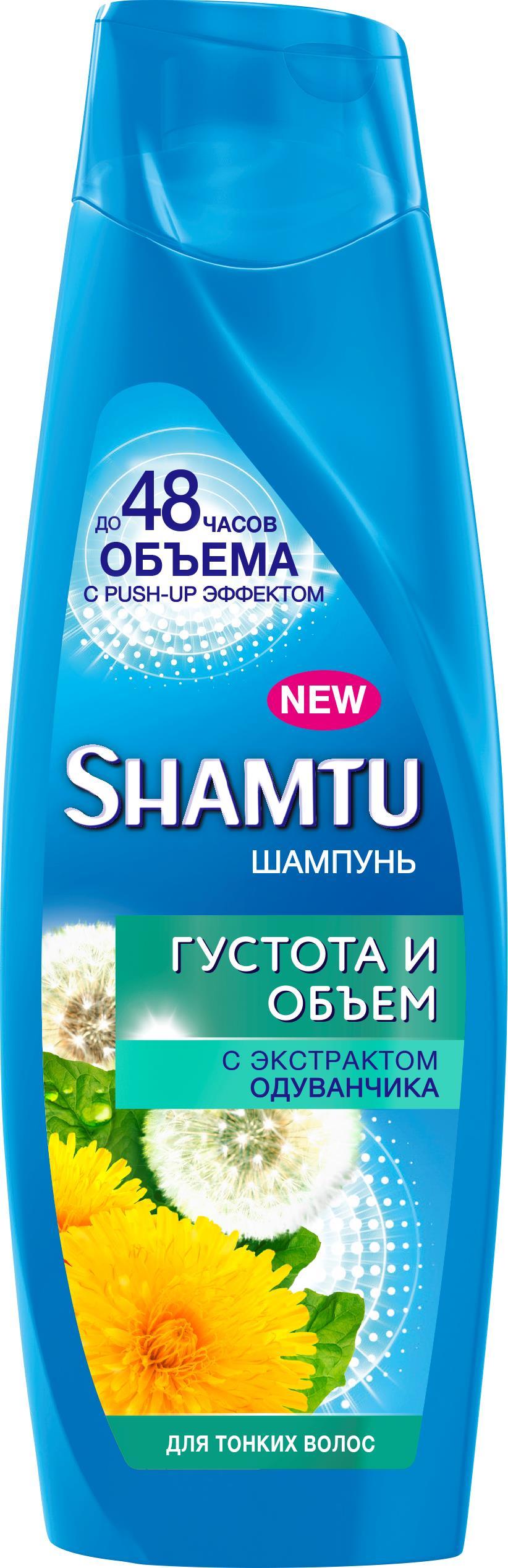 Shamtu Шампунь Густота и объем с экстрактом одуванчика, 360 мл shamtu шампунь 100