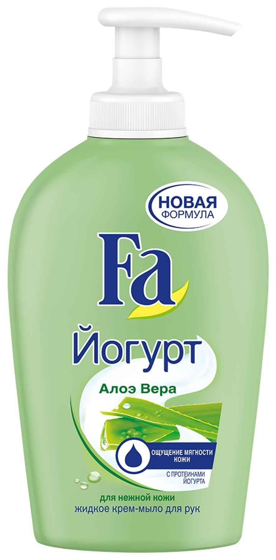 Fa Жидкое Мыло Yoghurt Алоэ Вера, 250 мл fa жидкое крем мыло youghurt алоэ вера 250 мл жидкое крем мыло youghurt алоэ вера 250 мл 250 мл