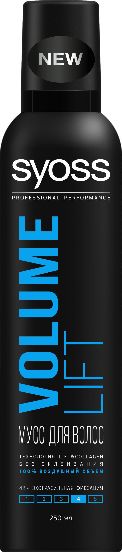 Мусс для укладки волос Syoss Volume Lift, Объем, экстрасильная фиксация, 250 мл мусс для укладки экстрасильная syoss мусс для укладки экстрасильная