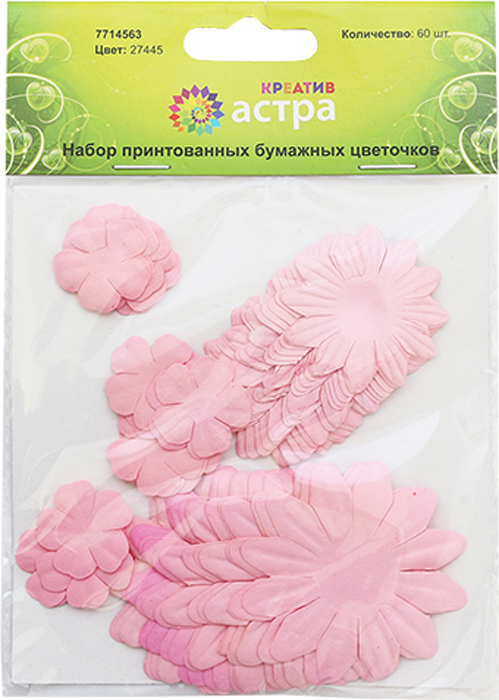 Набор декоративных принтованных цветочков Астра, цвет: розовый, 60 шт набор декоративных листочков scrapberry s цвет белый 20 шт