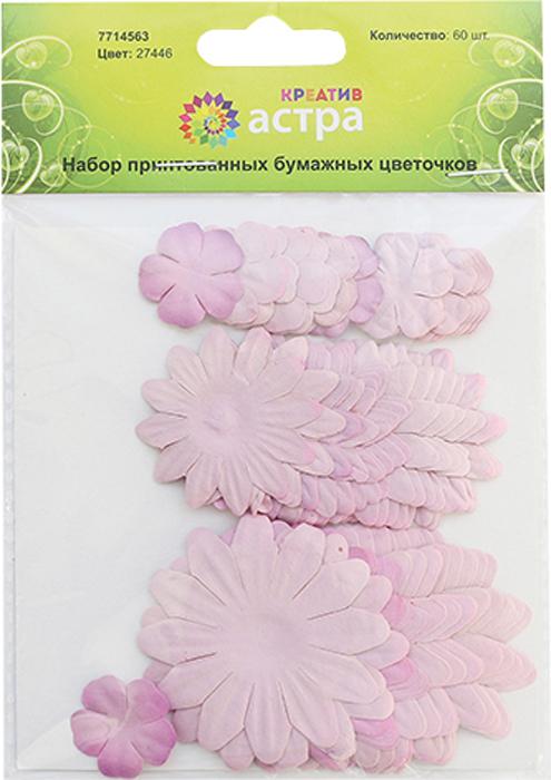 Набор декоративных принтованных цветочков Астра, цвет: светло-розовый, 60 шт набор декоративных листочков scrapberry s цвет белый 20 шт