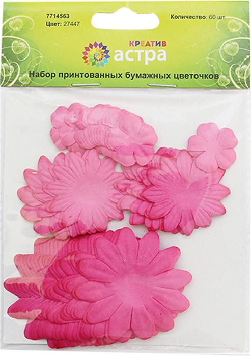 Набор декоративных принтованных цветочков Астра, цвет: фуксия, 60 шт набор декоративных листочков scrapberry s цвет белый 20 шт