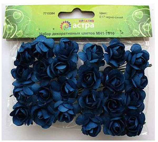 Набор декоративных цветов Астра, цвет: синий, 2 х 2 см, 24 шт уголки металлические для скрапбукинга рукоделие 2 2 х 2 2 х 2 2 см 4 шт