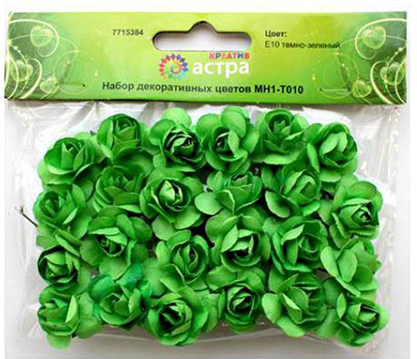 Набор декоративных цветов Астра, цвет: темно-зеленый, 2 х 2 см, 24 шт уголки металлические для скрапбукинга рукоделие 2 2 х 2 2 х 2 2 см 4 шт