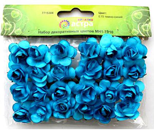 Набор декоративных цветов Астра, цвет: темно-синий, 2 х 2 см, 24 шт уголки металлические для скрапбукинга рукоделие 2 2 х 2 2 х 2 2 см 4 шт